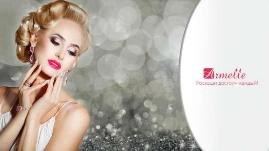 Приглашаю Вас в самый вкусный и ароматный бизнес 21 века!