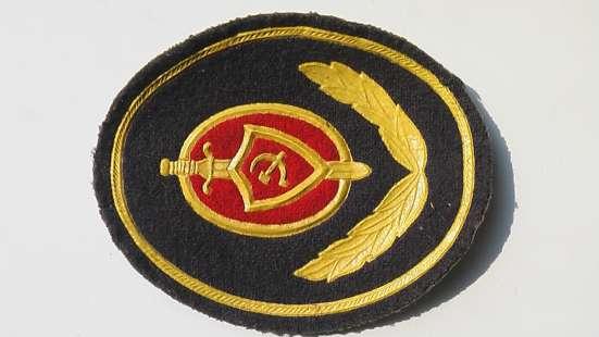 Шеврон МВД СССР .