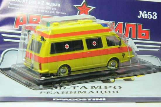 автомобиль на службе №53 Раф-Тампо Реанимация