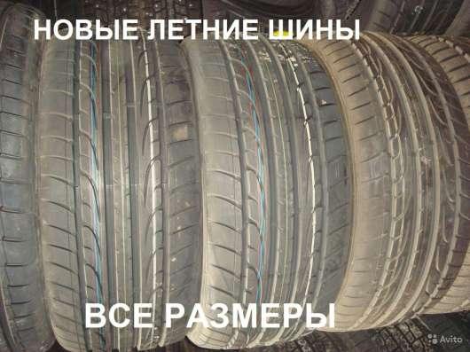 Новые Dunlop 245/35ZR19 Sport Maxx XL 93Y в Москве Фото 2