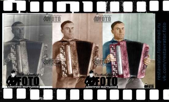 Реставрация фотографий Восстановление цвета на фото