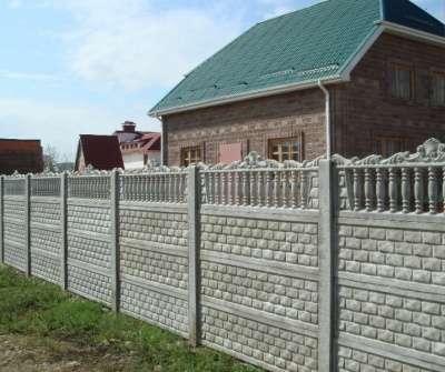 """Железобетонный ажурный забор ООО фирма """"Клен&quot"""