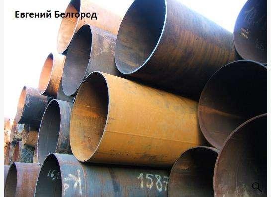 трубы бу Белгород