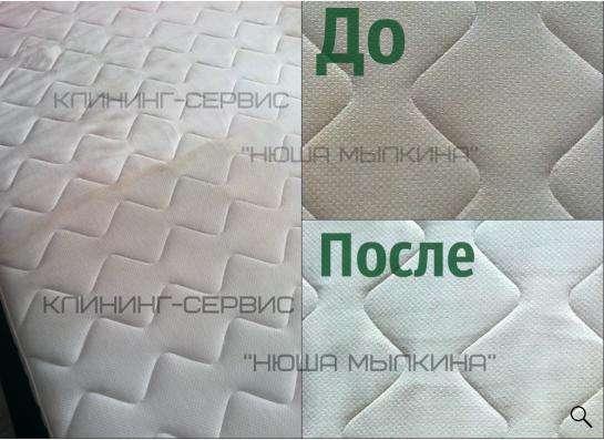 Профессиональная химчистка мягкой мебели, ковров и матрасов