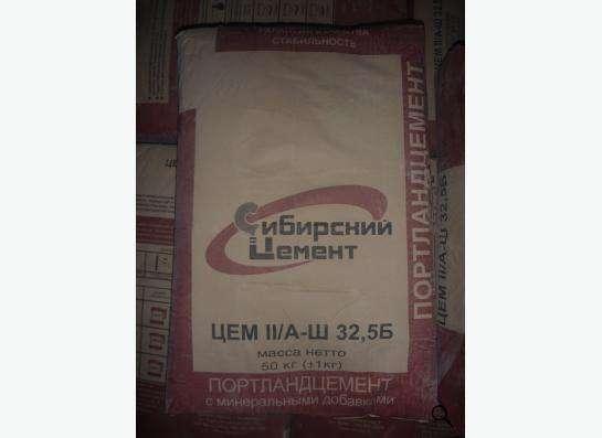 Цемент красноярский заводской