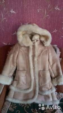 Продаются зимние вещи в г. Невинномысск Фото 2