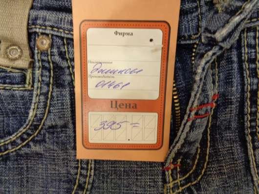 джинсы утеплённые в г. Всеволожск Фото 2