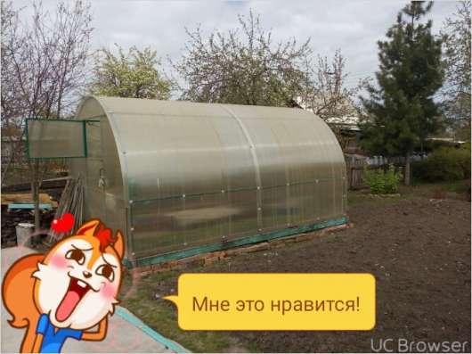 Продам садовый участок