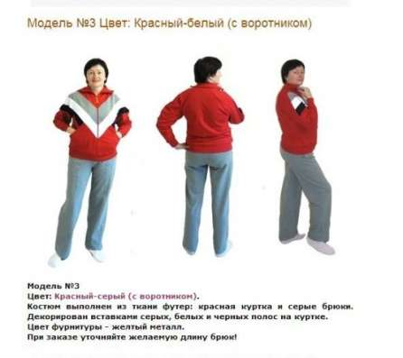 Одежда в Москве Фото 3