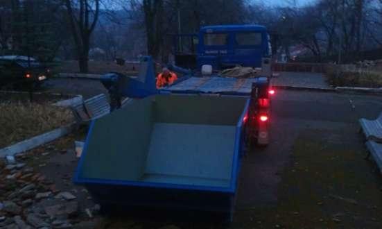 Вывоз строительного мусора бункером 8 куб.м