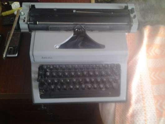 Печатная машинка Любава (СССР)