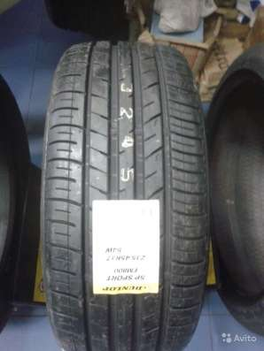 Новые Dunlop 185 65 R15 SP Sport FM800 82H