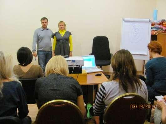 Мастер-классы по психотерапии, повышение квалификации