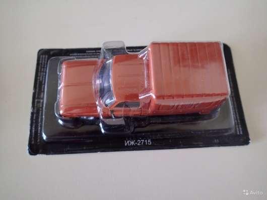 автомобиль на службе №16 Иж-2715 Служба быта