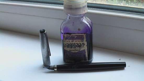 Письменный набор школьника СССР чернильная ручка и чернила