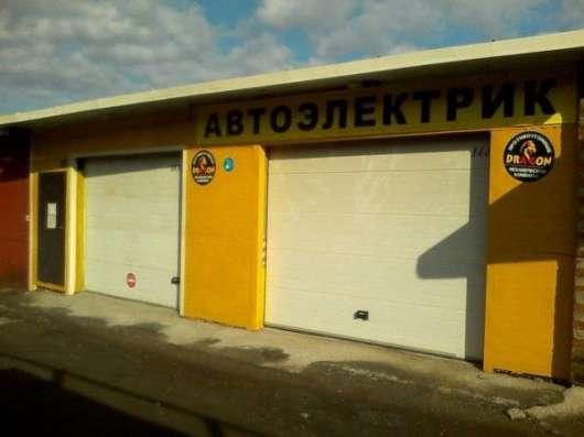 установочный центр для авто