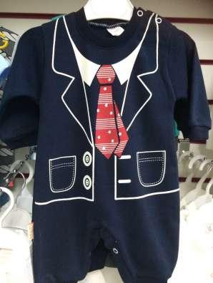Одежда для беременных и новорожденных