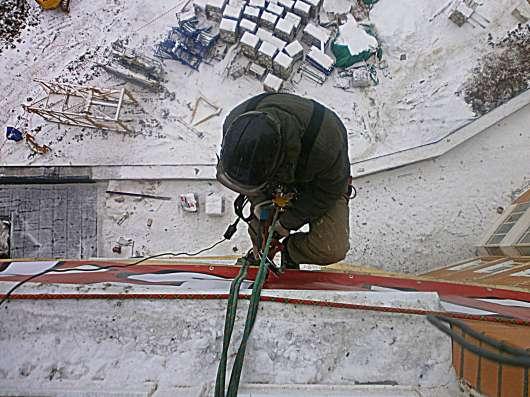 Промышленный альпинизм Солнечногорск