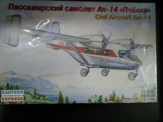 Сборная модель самолета Ан-14 Пчелка 1:144 Вост. экспресс