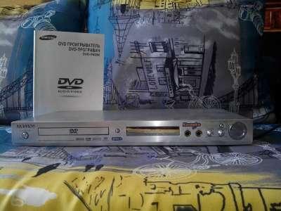 DVD-плеер SAMSUNG Р650К