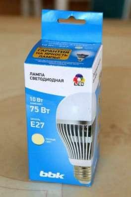 Качественные cветодиодные лампы 10-15Вт.