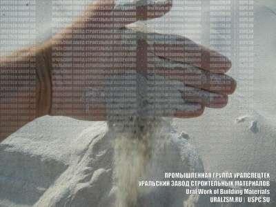 Цемент тампонажный от завода-производ. в Оренбурге Фото 1