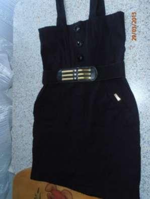 сарафан+блузка  40-42разм