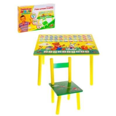 Набор Алфавит стол+стул