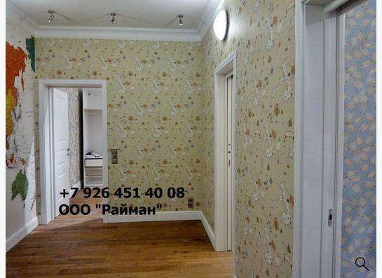 Ремонт квартир и офисов в Москве Фото 1