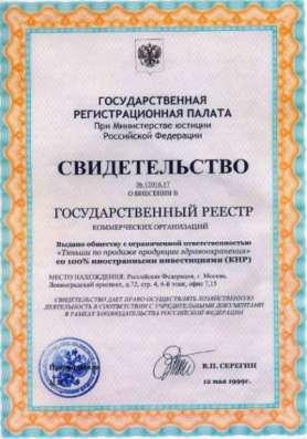 Универсальный Массажер S-780 (СЦЕК) Китай S-780 (СЦЕК) в Новороссийске Фото 1