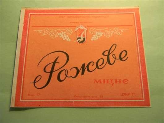 Этикетки Крымские 1957-1965гг, 8 штук, в г. Ереван Фото 2