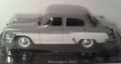Автолегенды ссср (лучшее) №4 Москвич-407