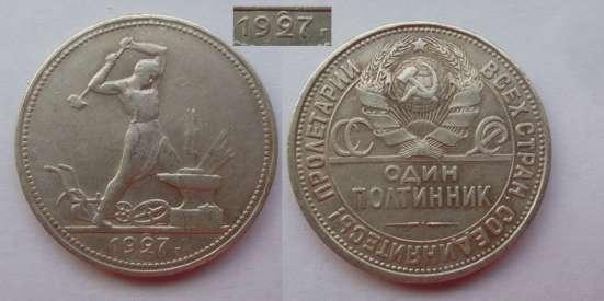СТАРЫЕ МОНЕТЫ СССР 1961-1991гг