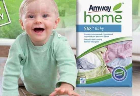 Стиральный детский порошок SA8Baby Амвэй (Amway) 3кг