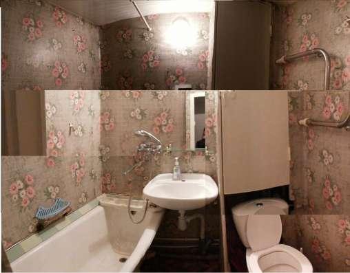 Сдаю квартиру срочно