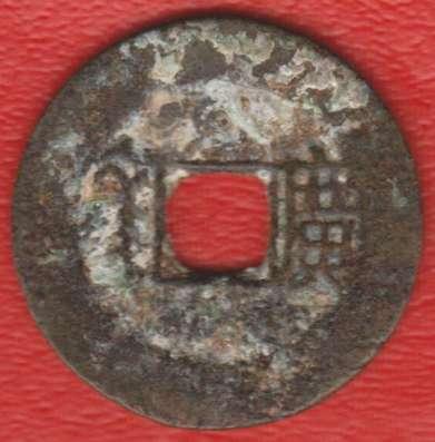 Китай Гуандун 1 цянь Цин Шэн-цзу Канси 1662 1722 №7 в Орле Фото 1