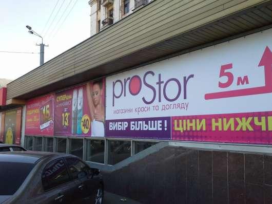 «Арто-Принт» рекламно–производственная группа