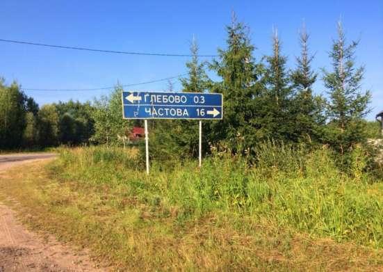 Купить земельный участок в деревне Глебово Новгородского рай