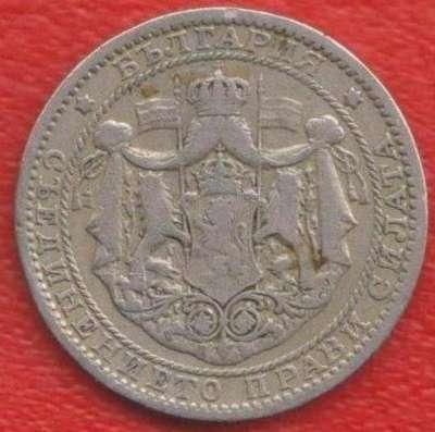 Болгария 1 лев 1925 г