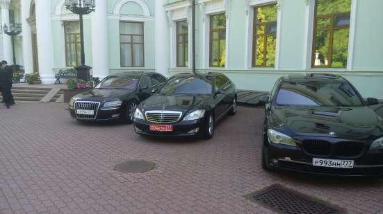 Мерседес 221 лонг или рейсталинг в Москве Фото 3