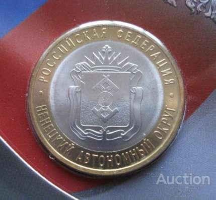 Комплект монет в Перми Фото 5