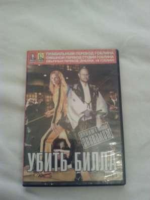 DVD фильмы 20 шт.
