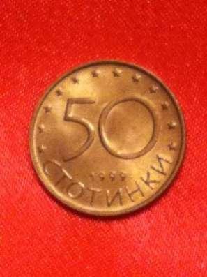 Болгария 50 стотинок в Москве Фото 1