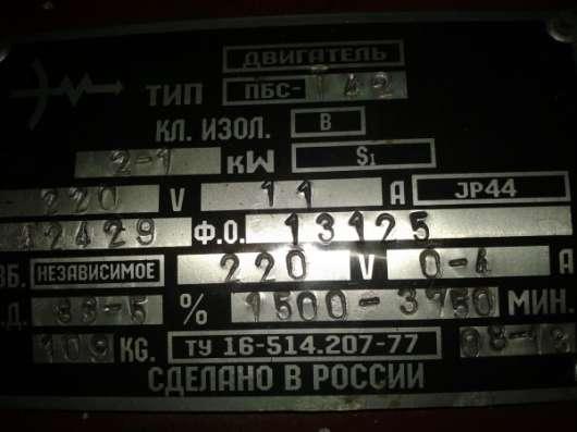 ПБС-42