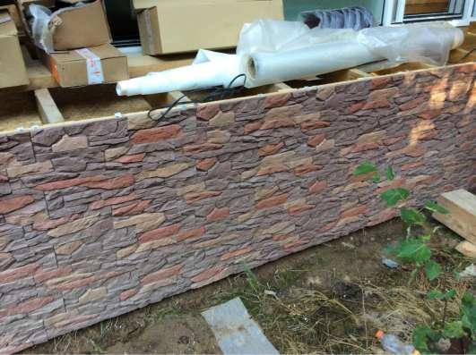 Цокольная фасадная плитка от производителя