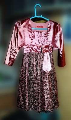 Детский костюм Timole (сарафан+пиджак) для девочки (8-9 лет)