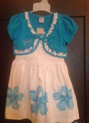 Летнее платье с болеро (2 размера)