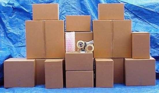 Изделия из картона и бумаги.( Гофрокартон, коробки и др)