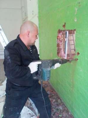 Демонтажные работы, услуги по ремонту и строительству