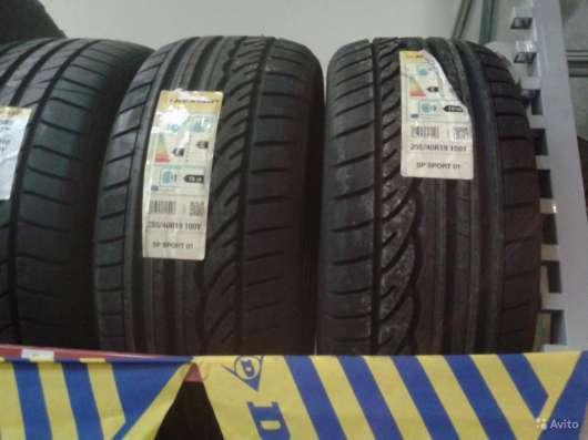 Новые немецкие Dunlop 255 45 R18 Sport 01